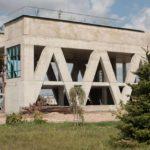 Az Eko Techno Park épülése töretlenül halad előre