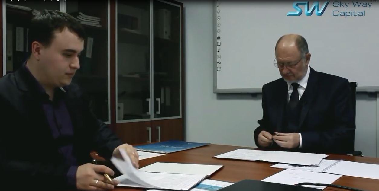 A SkyWay Capital és a SkyWay cégcsoport közötti szerződés aláírása