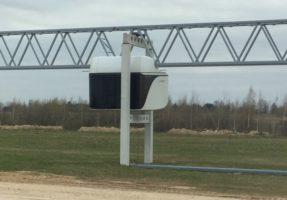 Első képek a teszt Unibus-ról az Eco Techno Parkban