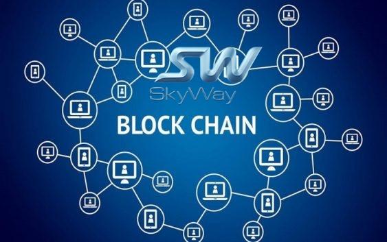 Miért kell a SkyWaynek a blokklánc technológia?
