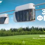 Sky Way Ekofeszt 2018 ismét élőben láthatóak a járművek