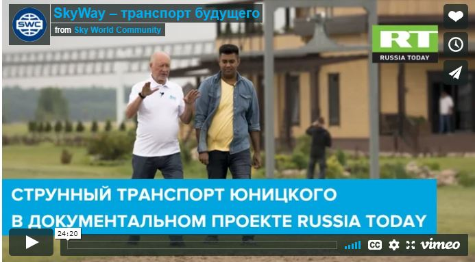 SkyWay a Russia Today televíziós csatornán